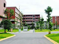 贵州省邮电学校