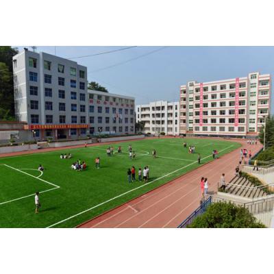 安顺市卫生学校