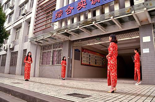 重庆万州技师学院