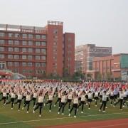 延庆县卫生学校