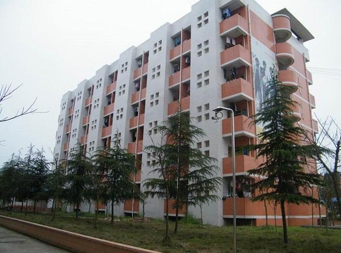 重庆市大足职业教育中心