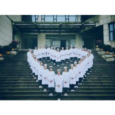 成医护理学校