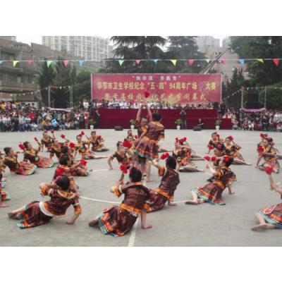 贵州省毕节卫生学校