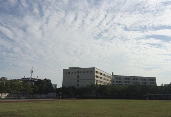 四川省化工高级技工学校
