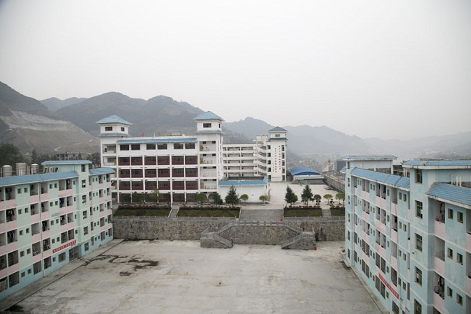 沿河土家族自治县中等职业学校