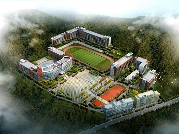 贵州省罗甸中等职业学校