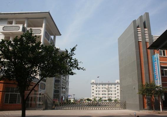 广安市武胜嘉陵职业技术学校