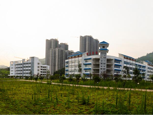 铜仁职业技术学院