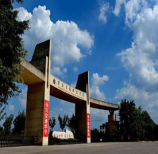 重庆交通职业学院